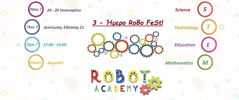 Τριήμερο RoBo FeSt!!