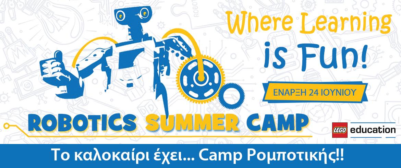 summer-camp-2019.jpg